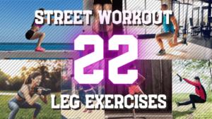 ストリートワークアウトのレッグ系トレーニング