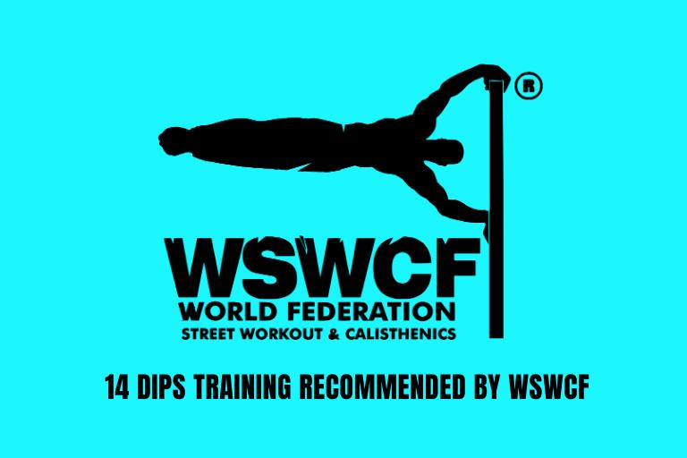 WSWCF推奨ディップス種目紹介のまとめ